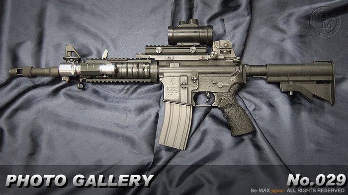 M4 RIS