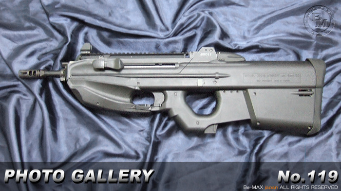 G&G F2000