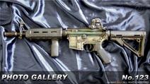 M4-MAGPUL