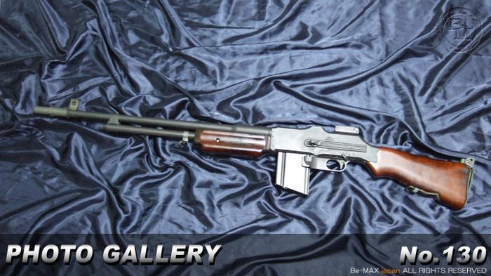 ブローニング M1918BAR