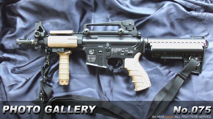 M15A4 CQB