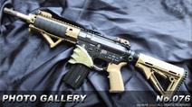 TROY M7A1