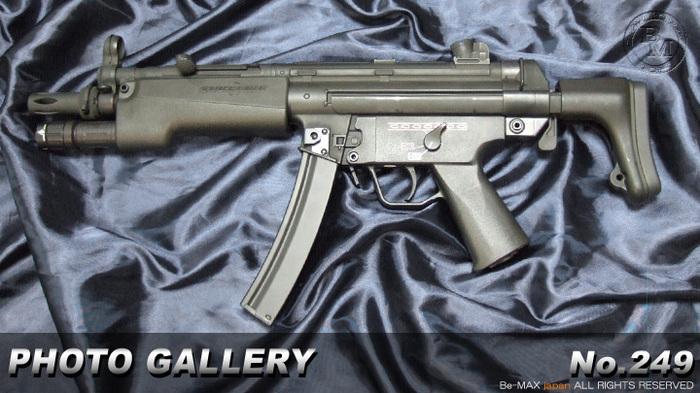 MP5-J