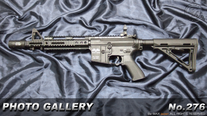 VLTOR M4カービン