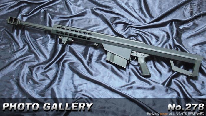 バレットM82A1CQB