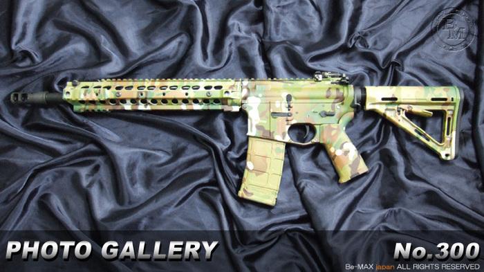M4 コスタモデル