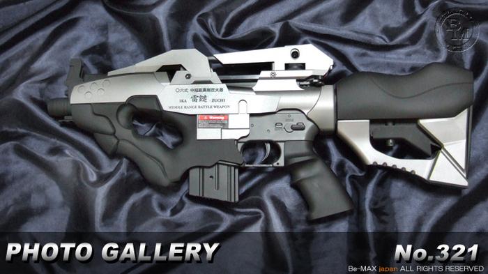 雷槌 〇六式 中短距離制圧火器