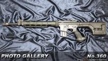 BW-15 Sniper