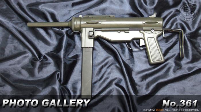 M3A1 グリースガン