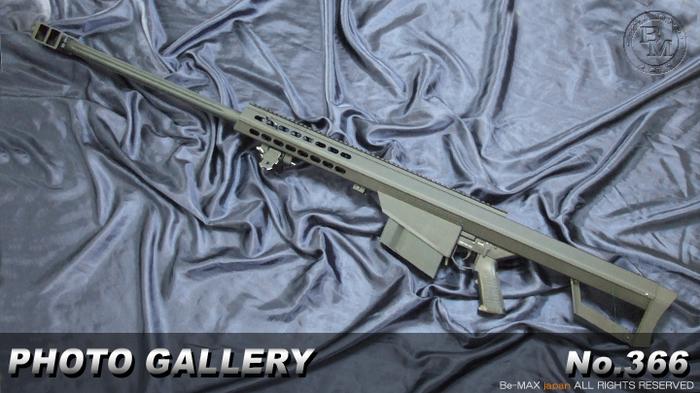 Barrett M82A1