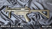MP5PDW
