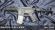 M4 スティンガー