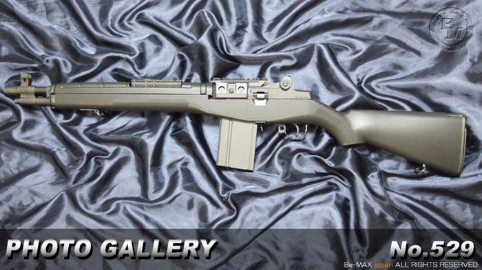 M14SOCOM