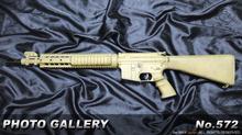 M16SPR