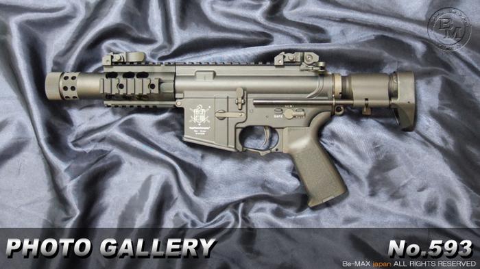 M4スティンガー