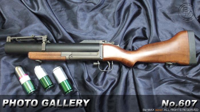 M79グレネードランチャー