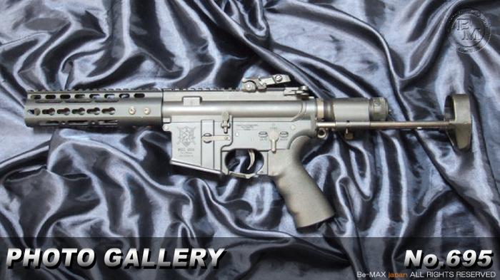 M4 Stinger