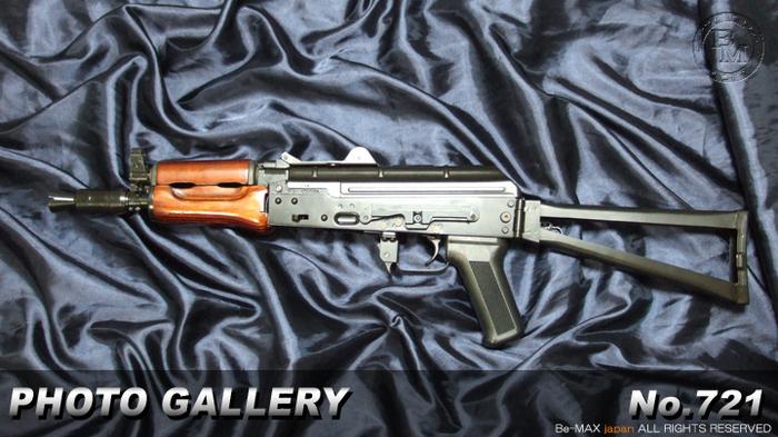 AKS74UN