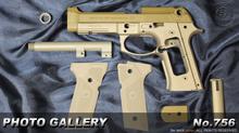 M92 vertec