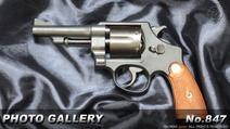 S&W M1917