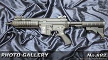M4 Patriot