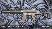 HK53SD