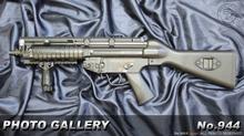 MP5A4RAS