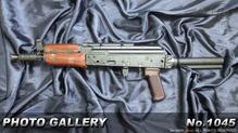 AKS74U