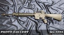 M16A4RAS