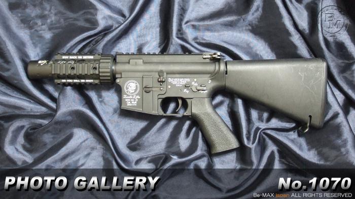 M4 Stubbykiller
