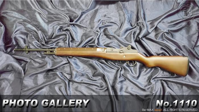 M14 Woodstock