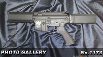 M4 shorty