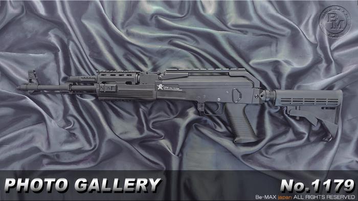 AK-CPW