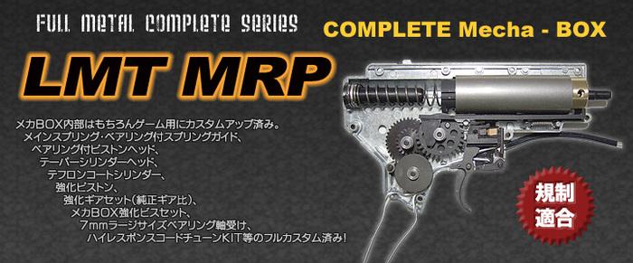 LMT MRP
