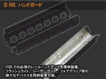 RISハンドガード 20mmレイルを四面に備えたRISハンドガードを装備。ヒートシールドやハンドガード裏面にはKNIGHT'S ARMAMENTのマークが入り、目に触れぬ細部にまでVFCの妥協のないこだわりが垣間見える。