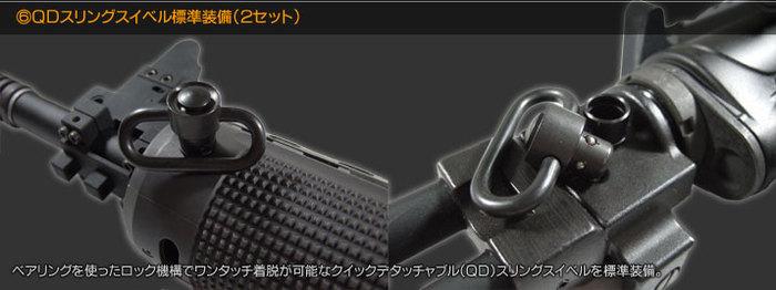 QDスリングスイベル標準装備(2セット) ベアリングを使ったロック機構でワンタッチ着脱が可能なクイックデタッチャブル(QD)スリングスイベルを標準装備。