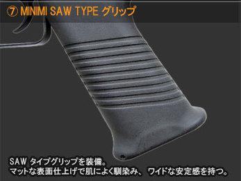 MINIMI SAW TYPEグリップ SAWタイプグリップを装備。マットな表面仕上げで肌によく馴染み、ワイドな安定感を持つ。