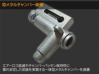 メタルチャンバー装備 スチールプレス製600連多弾数マガジンが1本付属。