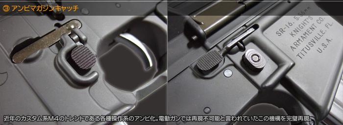 スリムグリップ より実銃サイズに近付いた薄型スリムグリップを採用。