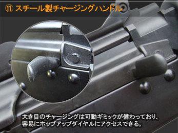 スチール製チャージングハンドル 大き目のチャージングハンドルは可動ギミックが備わっており、容易にホップアップダイヤルにアクセスできる。