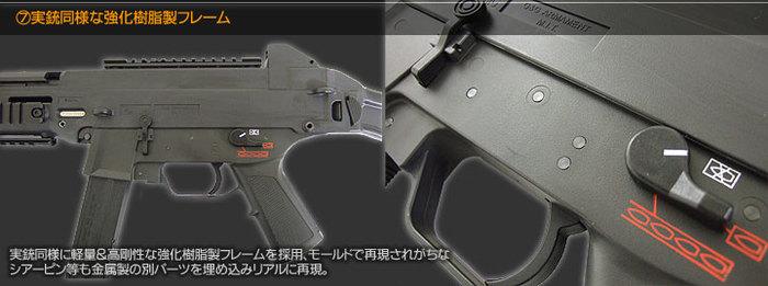 実銃同様な強化樹脂製フレーム 実銃同様に軽量&高剛性な強化樹脂製フレームを採用、モールドで再現されがちなシアーピン等も金属製の別パーツを埋め込みリアルに再現。