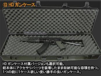 HDガンケース HDガンケース付属バージョンも選択可能。銃本体にアクセサリパーツを装着したまま収納可能な容積を持つ。1つの銃に1ケース欲しい使い勝手のよいガンケース。