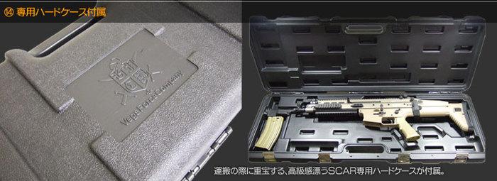 専用ハードケース付属 運搬の際に重宝する、高級感漂うSCAR専用ハードケースが付属。