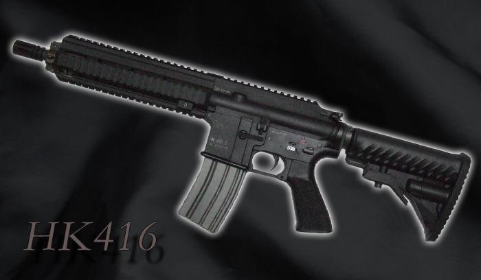 HK416 USED