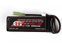 LiPoバッテリー7.4V2000mA