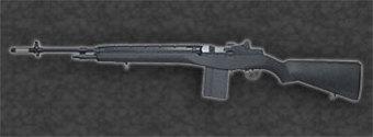 M14 ファイバーストック