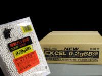 EXCEL0.2gBB弾1ケース