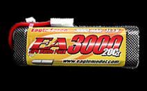 バッテリー・BB弾・充電器