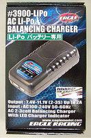 Li-Poバッテリー充電器