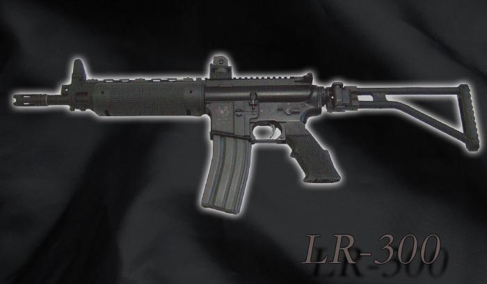 LR-300 USED